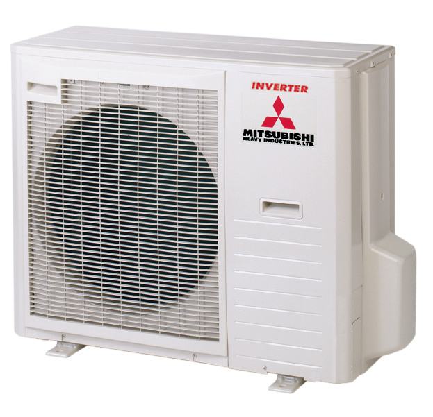 Serie Microinverter de Mitsubishi Heavy Industries